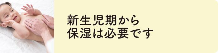 02 hoshitsu bana - 現代人のミネラル不足 (マシュマロ・ポメロ)