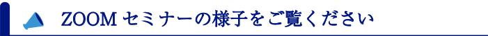 Gorankudasai - 『保育園・幼稚園児のママになる』Zoomオンラインセミナー開催します!