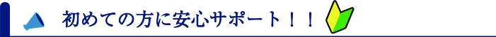 ansin - 『保育園・幼稚園児のママになる』Zoomオンラインセミナー開催します!