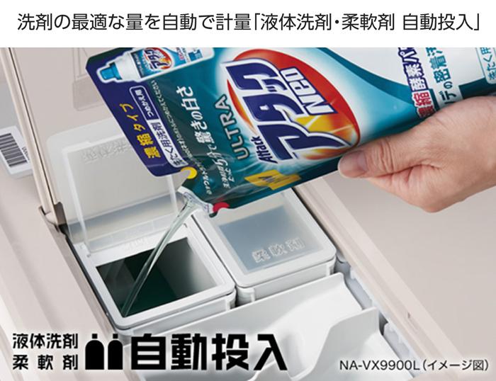 jidou - 子育てが10倍楽になる!ドラム式洗濯乾燥機!