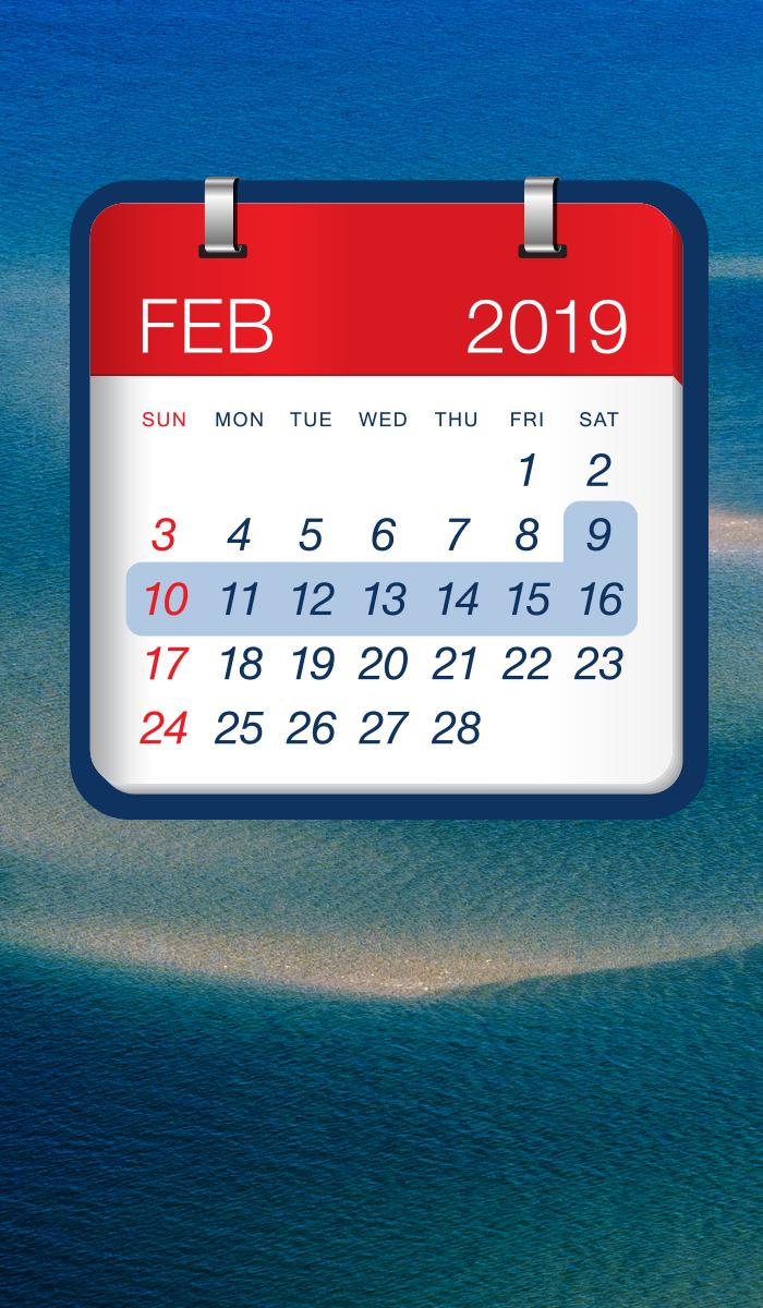 Institute - 【ご連絡】2月9日(土)→16日(土)休診します