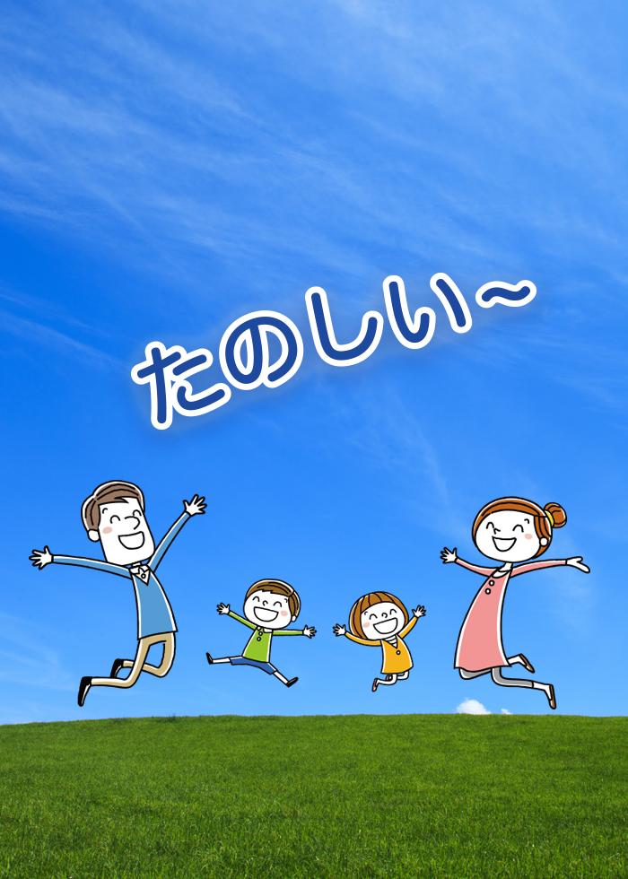 tanoshi - 「2人目、3人目…きょうだいを迎えよう!」ZOOMセミナー開催します!