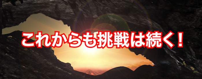 09 02 - (9)助産院ばぶばぶ 移転します!