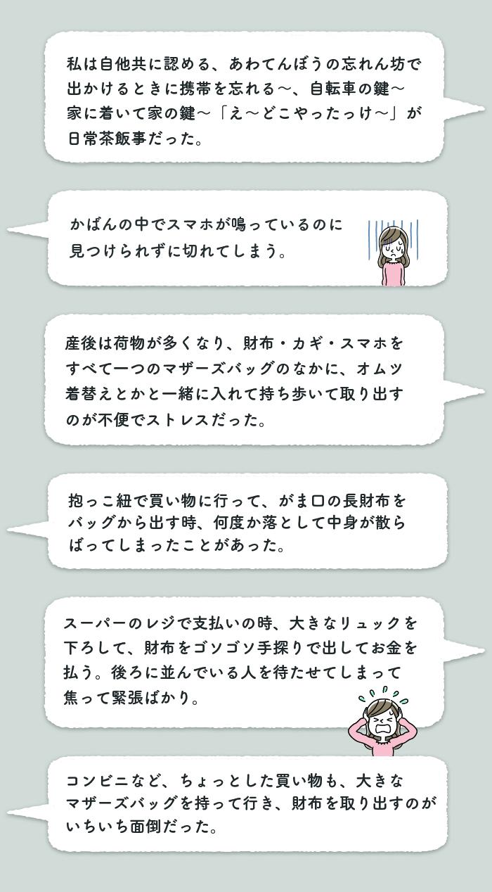 Naitoki Arutoki Texts long - マホンない時!ある時!  (ママあるある大辞典)