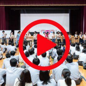 douga inochi ss 279x279 - 【いのちの授業】動画が完成しました!