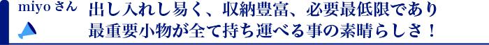 miyo - マホン愛用中のママたちの感想(お財布ショルダーマホン)