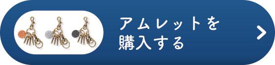amulet blue bana - お財布ショルダーマホン