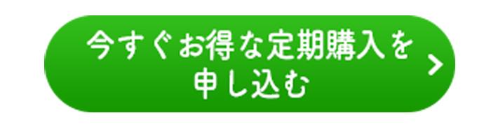 teiki cart - マシュマロ・ポメロを一円でも安く購入したい!と思っていませんか?