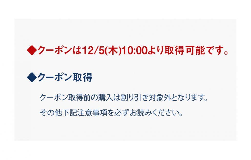 02 babu tyui - お財布ショルダーマホン