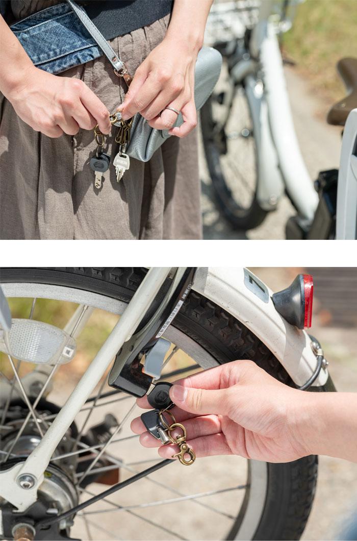 Bicycle key - アムレット(マホン専用キーホルダー)