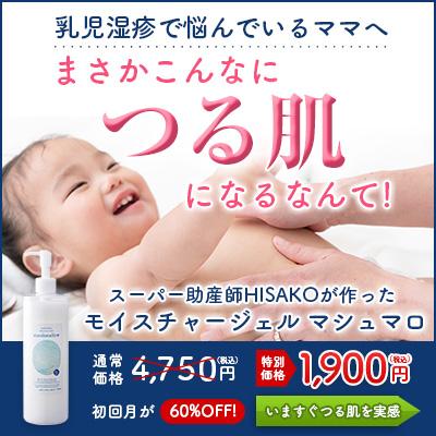 マシュマロ 120ml 特別価格1900円