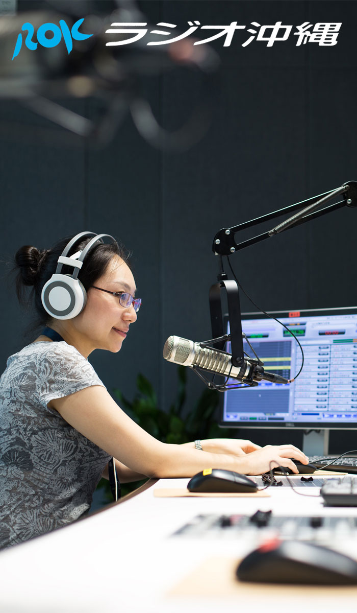 radio okinawa - ラジオ沖縄『HELLO ベイビー』出演します