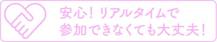 anshin bana - 『保育園・幼稚園の先生との関わり方』 12/21(土)ZOOMオンラインセミナー開催です!