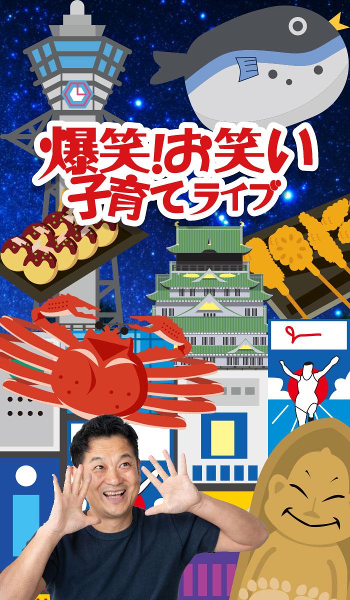 Bkusyo - 沖縄講演会に向け、笑いのセンス磨きます!