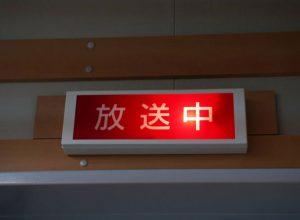 FM OKINAWA 03 300x220 - 沖縄初講演 〜爆笑お笑い子育てライブ〜レポート(1)