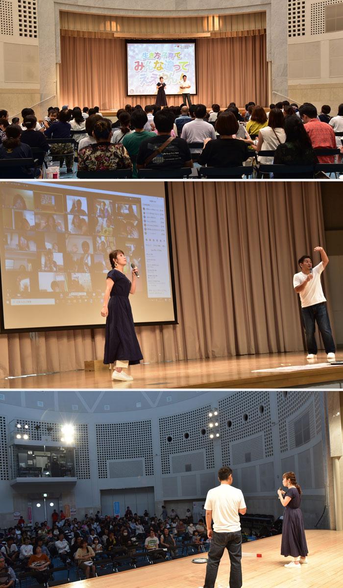 top okinawa - 沖縄初講演 〜爆笑お笑い子育てライブ〜レポート(1)