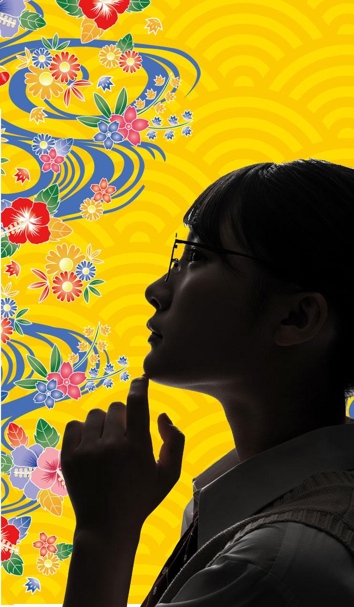 okinawa inochi - 打破!「自分に興味がないです」〜沖縄で取り組みたいHISAKOの野心〜
