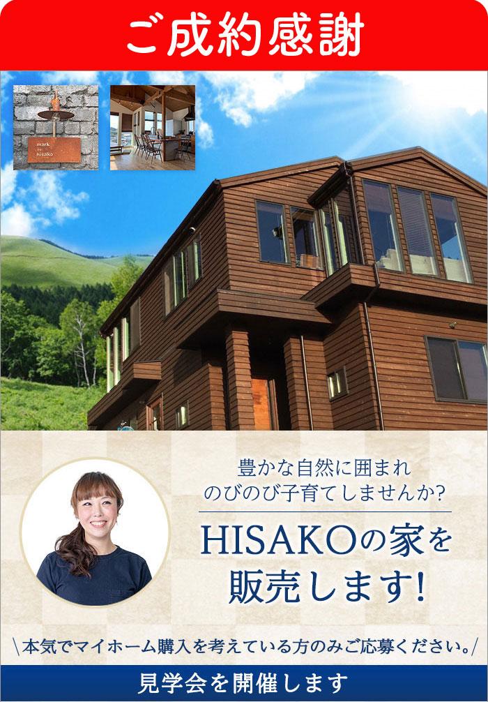 SEIYAKU - 【ご成約感謝】大阪の自宅を売ります!『新喜劇』★藍ちゃん営業マン