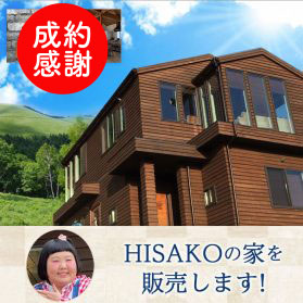 SEIYAKU s - 【ご成約感謝】大阪の自宅を売ります!『新喜劇』★藍ちゃん営業マン