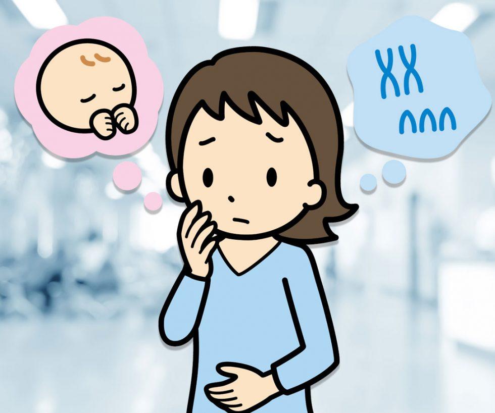 Nayami - 46歳・12人目妊娠中『出生前診断』をどうとらえるか?