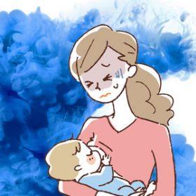 授乳→我慢できないほどの不快感が襲ってくる