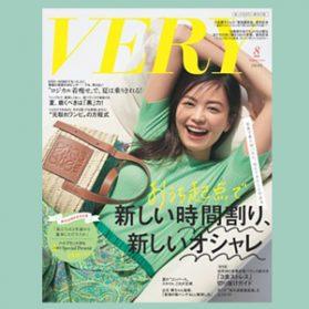 very s 279x279 - 雑誌VERY 8月号にHISAKO特集載ってます!