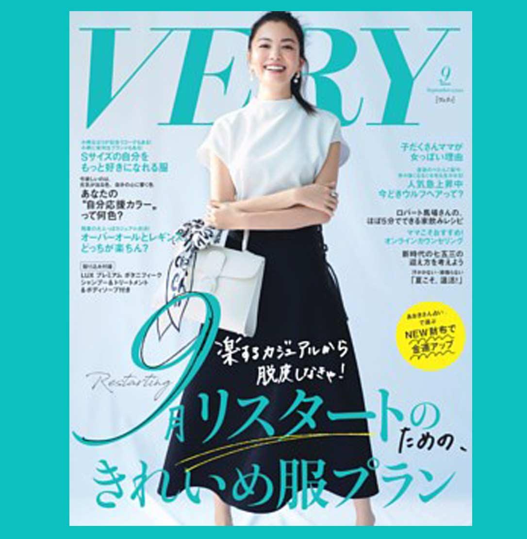 Very - VERY9月号 HISAKO特集パート2!