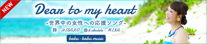 blog banner - きびしい〜!保育園事情