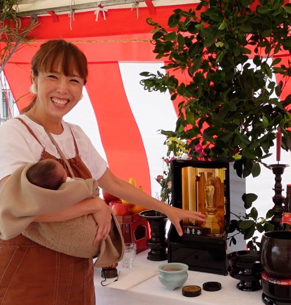 Ji. - 助産院新築地鎮祭で〝あるもの〟をお供えしてみた話。