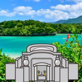 OHa 1 279x279 - 沖縄のお墓は○○を模したものだった!