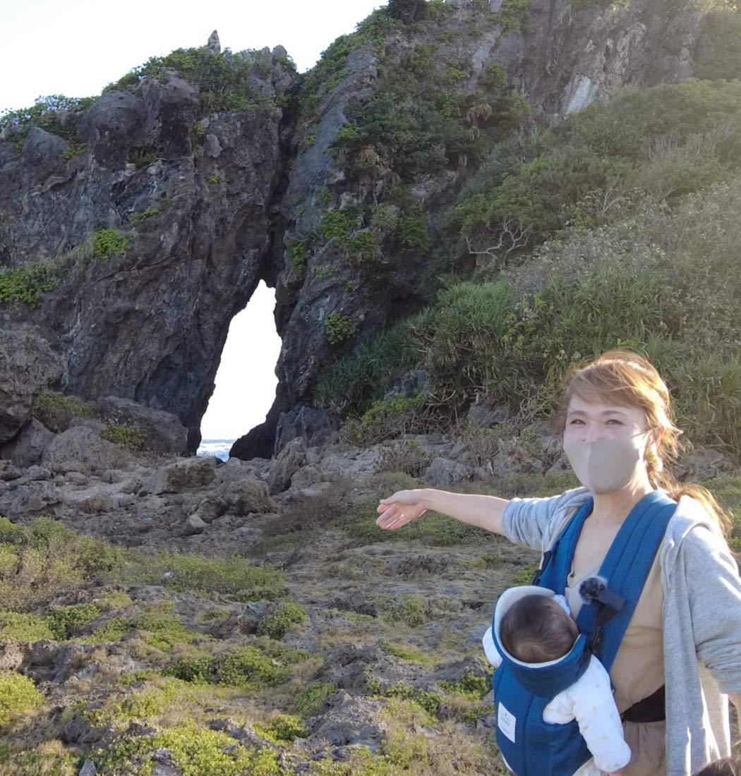 Pa - 沖縄県久米島、子宝パワースポットで妊活中のあなたのこと祈ってきました