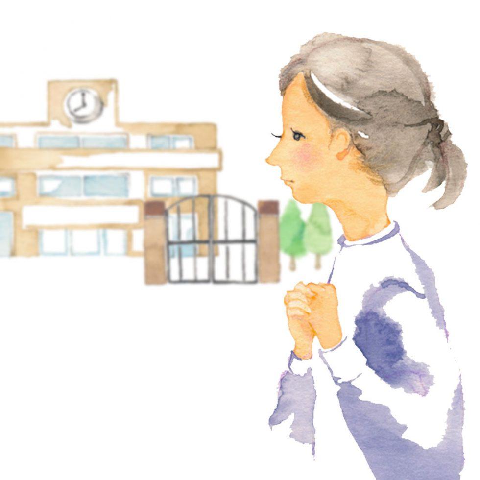 nana - 中学校生活が始まるにあたって・・・(発達障害ななちゃん)