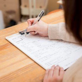 産婦人科の問診票