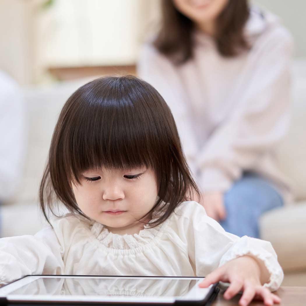 2 - 2歳児の発語 ~発達のデコボコ〜