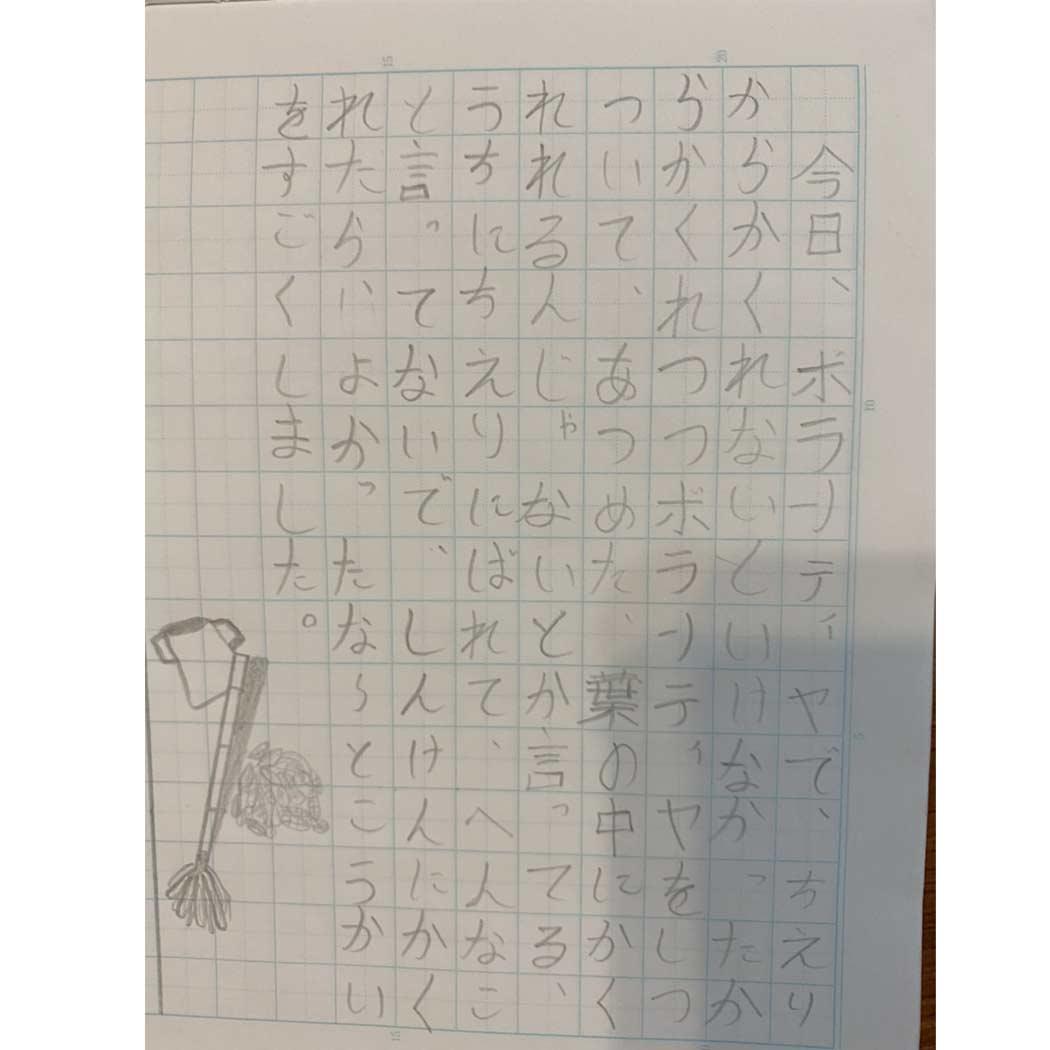 5ddd17a41b2ba359f50e2c4608e606f8 - ふうた(小3)のオモロイ宿題
