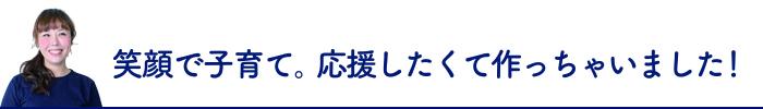 hisako making bana - 入院前日!マタニティーフォトを撮りました